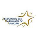 Logo Association des marchands de Rimouski